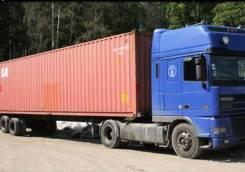 Услуги контейнеровоза, перевозка контейнеров.