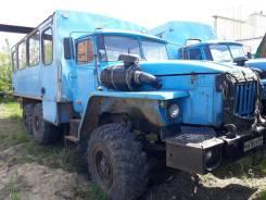 Урал 32551-0013-41. Продается автобус Урал