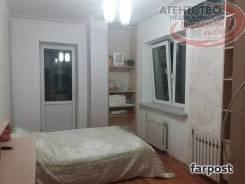Продажа квартир во владивостоке на фарлосте