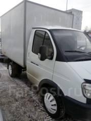 ГАЗ ГАЗель Бизнес. Продается Газель Бизнес, 2 500 куб. см., 1 500 кг.