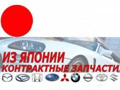 Поиск запчастей на японские авто