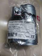 Хомут глушителя (55,0mm ) 1121401200