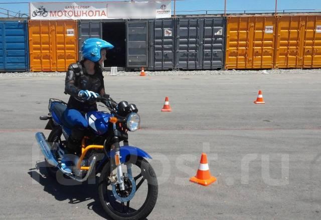 Обучения мотоцикле стоимость на одного часа стоимость кадиллак нормо час