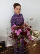 Продавец-флорист. Средне-специальное образование, опыт работы 1 год