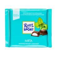 Шоколад Риттер Спорт Мята 100гр. 1уп.х 12шт.