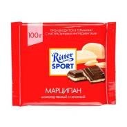 Шоколад Риттер Спорт Марципан 100гр. 1уп.х 12шт.