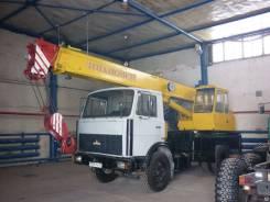 Услуги и аренда автокрана 10 тонн 14 метров