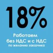 Сборные грузоперевозки с Владивостока, Хабаровска по Дальнему Востоку