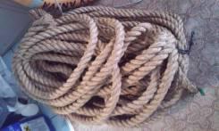 Веревки.
