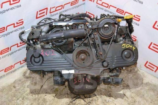 Двигатель в сборе. Subaru: Brat, Pleo, Impreza, Impreza WRX STI, Outback, Tribeca, Domingo, Legacy B4, Sambar, BRZ, Alcyone, Traviq, Levorg, Baja, For...