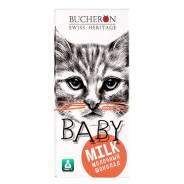 Шоколадки BUCHERON BABY Молочные 171гр. 1шт.