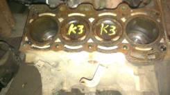 Блок цилиндров. Toyota Duet, M101A, M111A Toyota Passo, QNC10 Двигатель K3VE