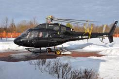 Вертолеты. 3 000куб. см.