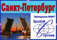 Санкт-Петербург. Экскурсионный тур. Легче легкого