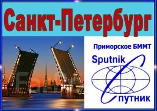 Санкт-Петербург. Экскурсионный тур. Петербург чародей