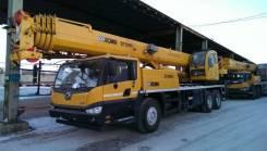 Xcmg QY25K. Кран автомобильный XCMG QY30K5-I (30 т. ), 30 000 кг., 47 м.