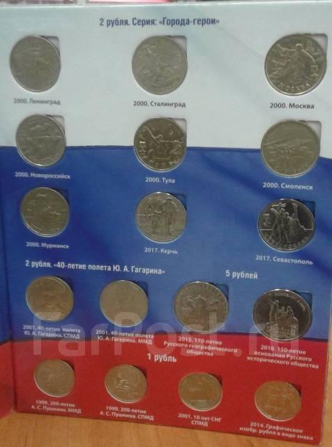 монета 1714