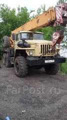 "Урал. Продам Авто кран ""УРАЛ"" 2004, 14 855 куб. см., 16 000 кг., 18 м."