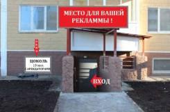 Продам помещение с арендаторами. Улица Котлярова 19, р-н ЗИП, 12 кв.м.