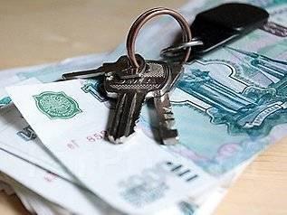 В Курске семья чиновников купила квартиру не по средствам