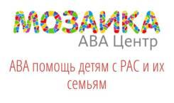 """Специалист по работе с детьми. ООО """"Мозаика"""", Новосибирск. Остановка Картинная галерея"""