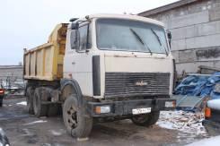МАЗ 5516. 1997г., 14 860куб. см., 20 000кг., 6x4