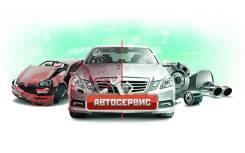 Автосервис Kras Car - ремонт авто любой сложности.