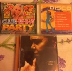 Диски DVD , SD, с музыкой, фильмами, сериалами (зарубежные и Русские)