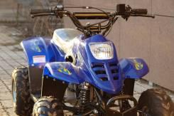 Motoland ATV 50U. исправен, есть птс, без пробега. Под заказ