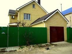 Продается дом с ремонтом и газом. П.Красный, р-н Анапский, площадь дома 174 кв.м., централизованный водопровод, электричество 15 кВт, от агентства не...
