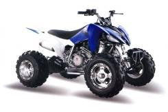 Motoland ATV 250S. исправен, есть птс, без пробега