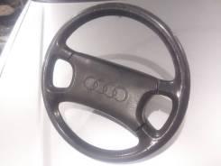 Руль. Audi: 100, 90, Cabriolet, Coupe, 200, 80, V8 Двигатели: AML, AAD, APR, AKL, ABB, KP, AAH, KX, 4B, ANZ, 3D, AAT, MC, ABZ, DE, ACE, APS, ABC, 1T...