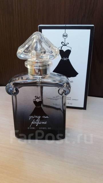b2d4a18095a Туалетная вода Маленькое черное платье! В стиле Guerlain. 50ml С ...