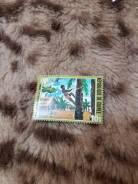 Марка 10 s негр лезет на пальму республика гвинея