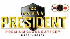President. 95 А.ч., Обратная (левое), производство Корея