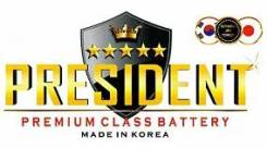 President. 90 А.ч., Прямая (правое), производство Корея
