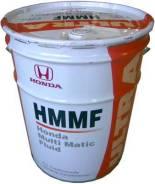 Honda HMMF. синтетическое