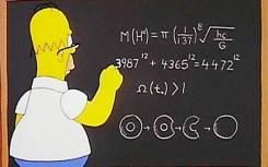 Репетитор по математике, алгебре, геометрии, физике, информатике
