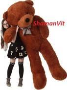 Большой мягкий плюшевый медведь 170 см Шоколад 500 шт магазин