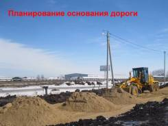 Бригада выполнит объемы ландшафтных, земельных работ. Работа Зимой