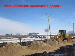 Бригада выполнит объемы ландшафтных, земельных работ.