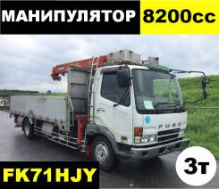 Mitsubishi Fuso Fighter. ,1999, 8 200 куб. см., 3 000 кг. Под заказ