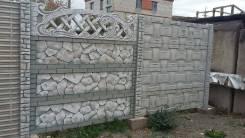 Заборы, оградки, МАФы, памятники , собственное производство