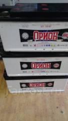 Орион. 190А.ч., Обратная (левое), производство Россия