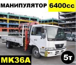 Nissan Diesel Condor. Nissan Condor, 6 400куб. см., 4x2. Под заказ
