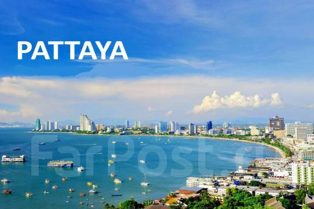 Таиланд. Паттайя. Пляжный отдых. Таиланд, Паттайя! 29.07 (12 дн) от 38000 руб