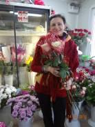Продавец-флорист. Средне-специальное образование, опыт работы 18 лет