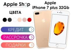 Apple iPhone 7 Plus 32Gb. Новый