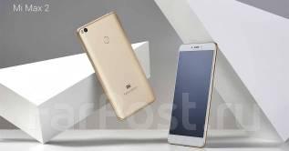 Xiaomi Mi Max 2. Новый, Желтый, Золотой