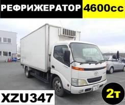 Toyota Dyna. XZU347 грузовик рефрижератор, 4 600 куб. см., 2 000 кг. Под заказ